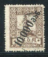 Georgien / 1923 / Mi. 53A O (17577) - Georgien