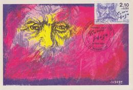 Carte Maximum  1er  Jour     FRANCE    Victor  HUGO    BESANCON    1985 - Cartes-Maximum