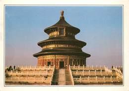 CP Explicative-Pékin                            L2673 - Chine