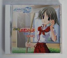 CD : Rusuden Memories 2nd Version Megumi Souma PICA-7042 Pioneer 2002 - Soundtracks, Film Music