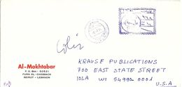 E11 - Lebanon 1994 Cover To The USA Franked By Handstamp & Written 2000L (Due To The Lack Of Stamps After The Civil War) - Lebanon