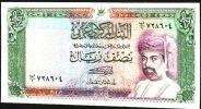 OMAN P25   1/2  RIAL    1987    UNC. - Oman