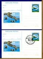ITALIA - Cartolina Intero Postale - FDC - GIORNATA DELLA FILATELIA - 1998 - 6. 1946-.. Repubblica
