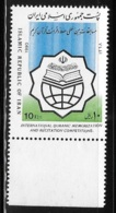 Ir 1990 Int'l Koran Recitation Competition MNH - Iran