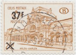 TR404 - Papier Blanc - Railway
