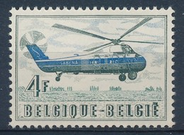 BELGIE - OBP Nr 1012  V11 (Luppi-Varibel) - PLAATFOUT - MNH** - Errors (Catalogue Luppi)