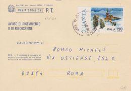 1979 NATALE '79 £.120 Isol Su Avviso Ricevimento - 6. 1946-.. Repubblica