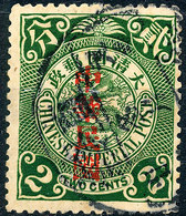 Stamp China Coil Dragon 1912 Overprint  2c   Used Lot#70 - 1912-1949 Repubblica