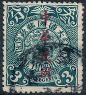 Stamp China Coil Dragon 1912 Overprint  3c  Used Lot#46 - China