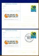 ITALIA - Cartolina Intero Postale - 1997    UNIONE FILATELICA SICILIANA - 6. 1946-.. Repubblica
