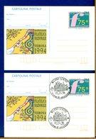 ITALIA - Cartolina Intero Postale - 1994    VERONA MANIFESTAZIONE FILATELICA NAZIONALE - 6. 1946-.. Repubblica