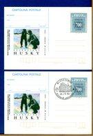 ITALIA - Cartolina Intero Postale - 1993     OPERAZIONE HUSKY - 6. 1946-.. Repubblica