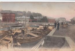Nagasaki - Post-Office From New Pier - Japan