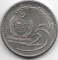 Pakistan 10 Rupee 1998 Km 61 Unc - Pakistan