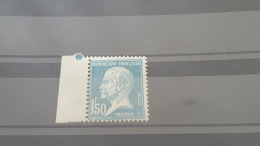 LOT 416460 TIMBRE DE FRANCE NEUF** LUXE N°181 - France