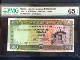 MACAU 1999 500 PATACAS BANCO NACIONAL ULTRAMARINO, SERIAL MA, PMG 65EPQ - Macao