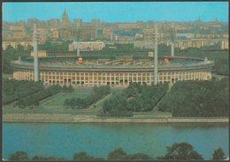 Лентральный Стадион Имени В. И. Ленина, Москва́, 1980 - Открытка - Russia