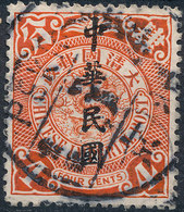 Stamp China Coil Dragon 1912 Overprint  4c  Used Lot#7 - 1912-1949 Repubblica