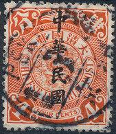 Stamp China Coil Dragon 1912 Overprint  4c  Used Lot#7 - China