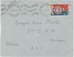 "Timbre "" Navtae Parisiaci "" 1951 - France"