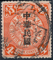 Stamp China Coil Dragon 1912 Overprint  4c  Used Lot#16 - 1912-1949 Repubblica