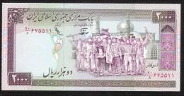IRAN P141f  2000 RIALS  1986 Signature 19c   UNC. - Iran