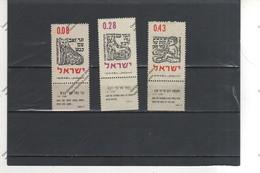 ISRAEL Nº 221 AL 223 - Israel