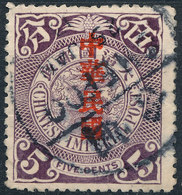 Stamp China Coil Dragon 1912 Overprint  5c  Used Lot#13 - 1912-1949 Repubblica
