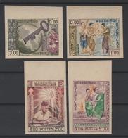 LAOS  1959  IMPERF / NON DENT.  FINE  ARTS  **MNH VF   Réf  59 - Laos