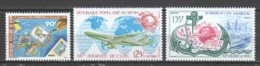 Benin - Mali 1984 - UPU Congress - UPU (Union Postale Universelle)