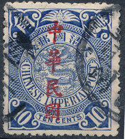 Stamp China Coil Dragon 1912 Overprint  10c  Used Lot#40 - 1912-1949 Repubblica