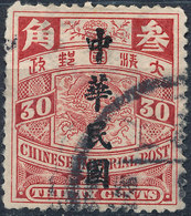 Stamp China Coil Dragon 1912 Overprint  30c  Used Lot#1 - 1912-1949 Repubblica