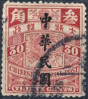 Stamp China Coil Dragon 1912 Overprint  30c  Used Lot#1 - China