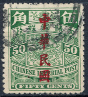 Stamp China Coil Dragon 1912 Overprint  50c  Used Lot#4 - 1912-1949 Repubblica