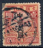 Stamp China Coil Dragon 1912 Overprint  $1  Used Lot#5 - 1912-1949 Republik