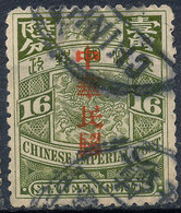 Stamp China Coil Dragon 1912 Overprint 16c  Used Lot#7 - 1912-1949 Repubblica