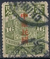 Stamp China Coil Dragon 1912 Overprint 16c  Used Lot#7 - China