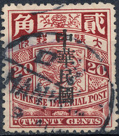 Stamp China Coil Dragon 1912 Overprint 20c  Used Lot#11 - 1912-1949 Repubblica
