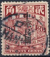 Stamp China Coil Dragon 1912 Overprint 20c  Used Lot#11 - China
