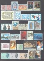 BELGIUM - 1981 - MNH/***LUXE -  JAAR ANNEE YEAR 1981 COMPLETE WITH BLOC - QUOTATION 60.00 EUR - Lot 17863 - Belgique