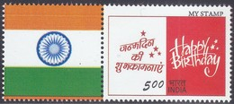 India - My Stamp New Issue 20-11-2017 (Yvert 2968) - Unused Stamps