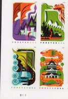 USA, 2018,MNH, DRAGONS, CASTLES, BOATS,  4v - Postzegels