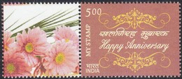 India - My Stamp New Issue 20-11-2017 (Yvert 2966) - Unused Stamps