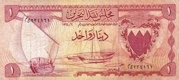 """BAHRAIN 1 DINAR L.1964 F P-4 """"free Shipping Via Regular Air Mail (buyer Risk)"""" - Bahrein"""