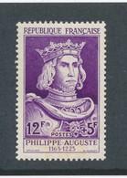 FRANCE - N°YT 1027 NEUF** SANS CHARNIERE - COTE YT : 20€ - 1955 - France