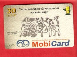 MONGOLIA - Remote Phonecard / - Mongolië