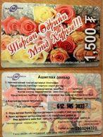 MONGOLIA - Remote Phonecard  - FLOWERS - Mongolia