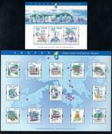 China Hong Kong 1999 Definitives — Landmarks And Tourist Attractions 2MS/Blocks MNH - 1997-... Chinese Admnistrative Region