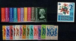 RB 1226 -  Hong Kong MNH Stamps - Cat £167+ - China Interest - Hong Kong (...-1997)