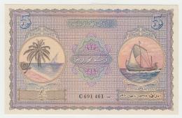 MALDIVES 5 Rupees 1960 / AH 1379  UNC NEUF Pick 4b - Maldives